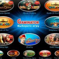 Интернет (онлайн) казино в Казахстане на деньги - Online